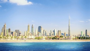 FTI Dubai Skyline Foto Getty Images FTI